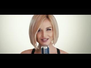 Премьера! Полина Гагарина - Любовь тебя найдет (OST Одной левой)
