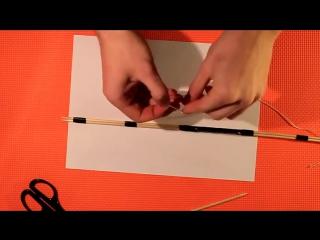 How to make a Mini Bow and Arrow