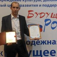 Алексей Есауленко