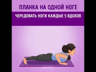 Йога для плоского животика