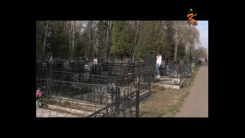 Объезд кладбищ