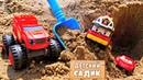 Про машинки - Гонки или куличики Вспыш, Робокар Рой и Маквин в Детском садике