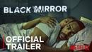 Black Mirror: Striking Vipers   Official Trailer   Netflix