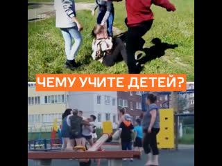 Драки матерей на детских площадках подают плохой пример детям  Москва 24