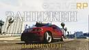 САМЫЙ БЫСТРЫЙ BMW X5 | GTA5RP | DRIVE RP | RAGE MP