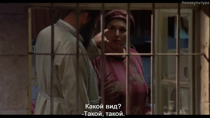 «Ушпизин»  2004  Режиссер Гиди Дар   драма (рус. субтитры)