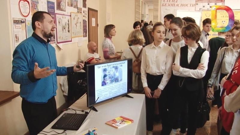 Фестиваль профессий куда пойти учиться в Долгопрудном Новости Долгопрудного