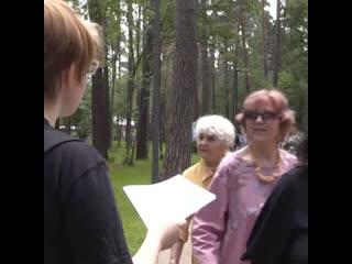 Общественники сражаются за краснокнижный лес в Подмосковье