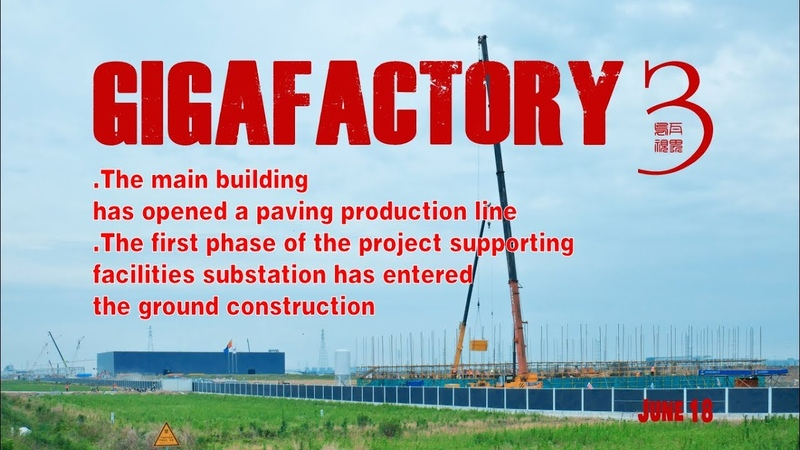 Tesla substation starts ground construction\Tesla gigafactory 3 in shanghai特斯拉上海超级工厂