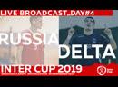 RUSSIA - DELTA DAY 4 1500 INTERCUP2019