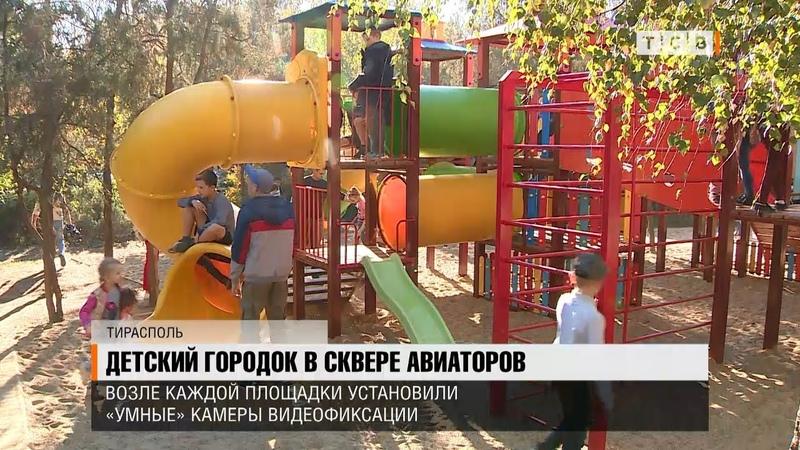 Детский городок в сквере Авиаторов