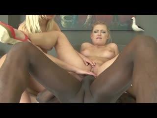 Lucy Heart, Lindsey Olsen, Joss Lescaf - little Blonds for Black Cocks