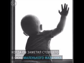 Парень спас выпавшего из окна ребёнка