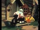 Скачать мультфильм Странный зверь 1980 через торрент в хорошем качестве