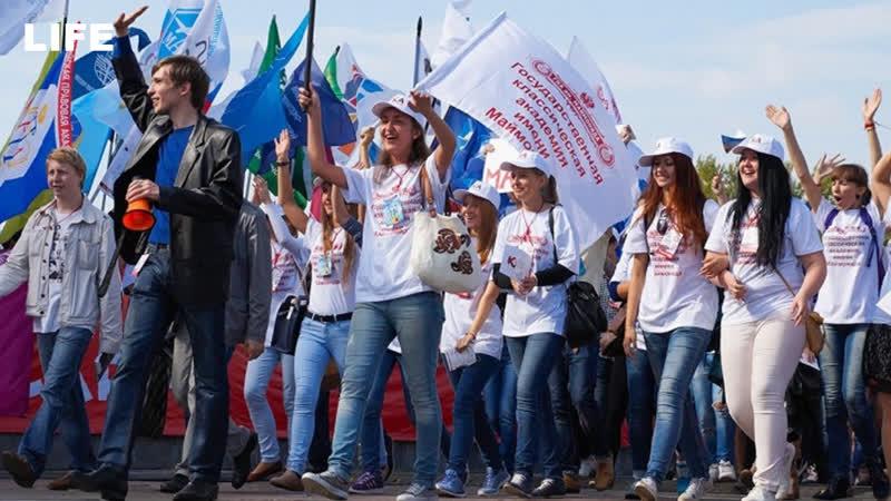 Парад первокурсников московских ВУЗов