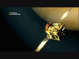 National Geographic С точки зрения науки - Зловещий близнец Земли