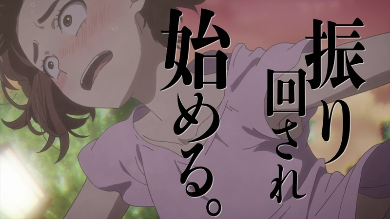 TVアニメ「荒ぶる季節の乙女どもよ。」第2弾PV