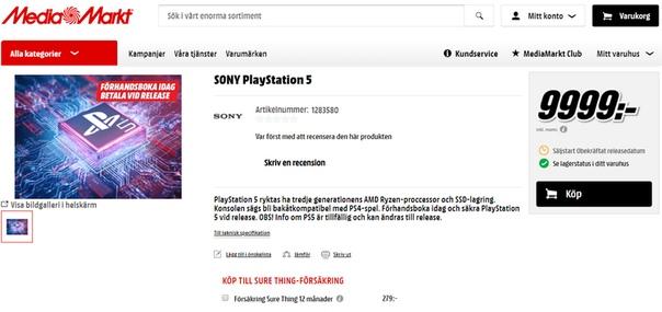 PlayStation 5 уже доступна для предзаказа по