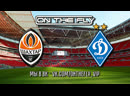 Украина Премьер лига Шахтер Динамо Киев
