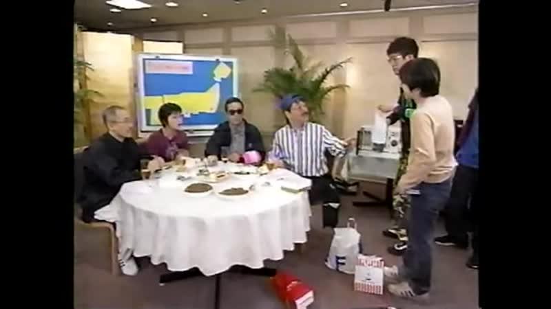 19970606 日本横断 今日中に美味しいモン買ってこいグランプリ