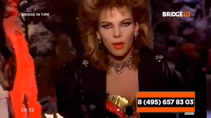 C.C. Catch - Heaven and Hell (Bridge In Time, Bridge TV)
