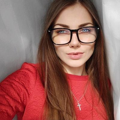 Анастасия Ваганова