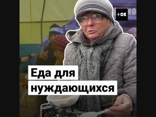 В Ростове-на-Дону бесплатно раздают еду нуждающимся