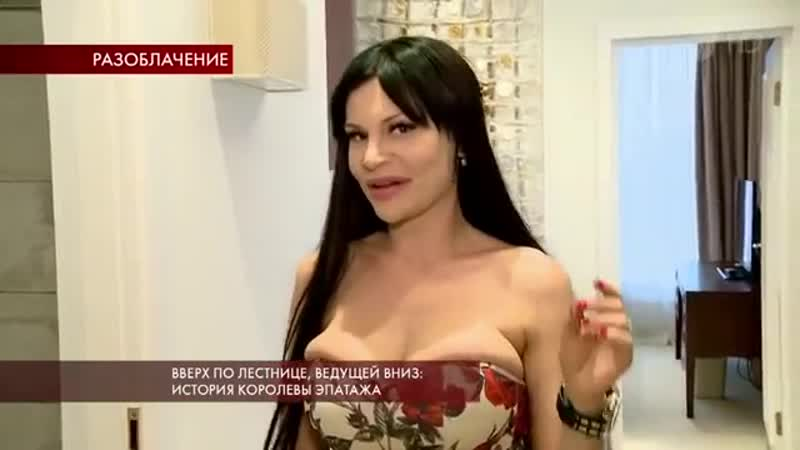 Элина Ромасенко - я предпочитаю ТОЛЬКО эксклюзив, подделки это не мое