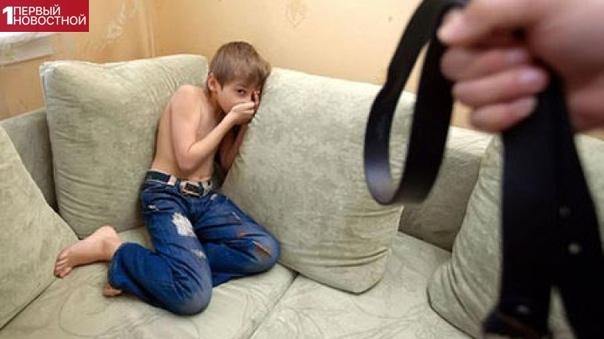 Россияне обосновали право пороть детей По данным недавнего всероссийского опроса, каждый четвертый россиянин выступает за физические меры воздействия при воспитании детей и еще столько же