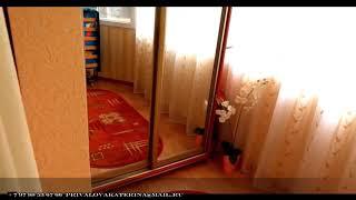 Снять дом без хозяев в Феодосии рядом с морем 79788536766