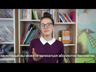 Как заговорить на английском легко и без страха
