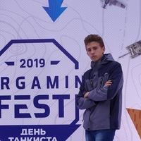Максим Шушкевич