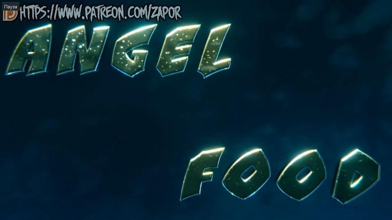 Angel food [ENG sub]