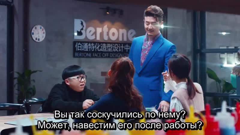 Без лица 28 Серия Субтитры Tonyvika's World