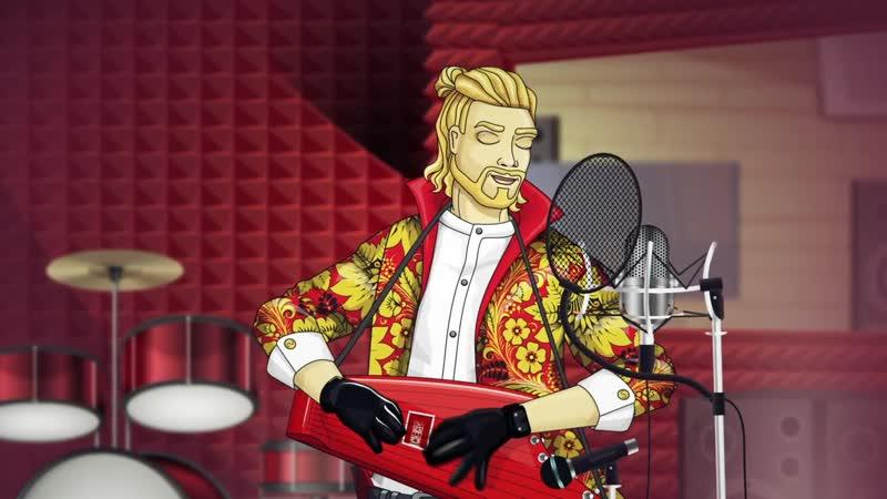проект Пушкин град графика с персонажами