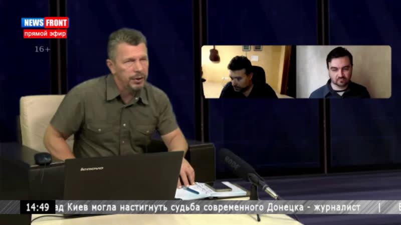 Live Новости   ДНР   ЛНР   МИР   NEWS-FRONT