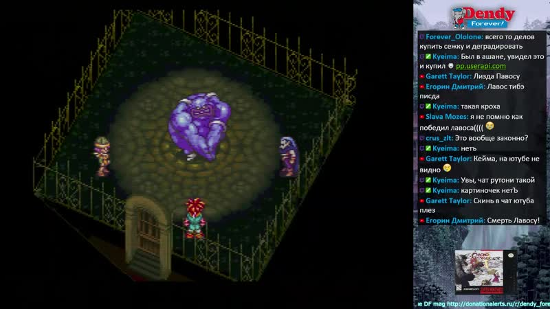 Chrono Trigger SNES Mihaly4 Part 4 2 2018 02 24