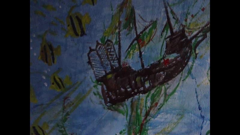 Фреска на даче с кораблем и русалочкой. Дворец Ариэль. 2010 год.