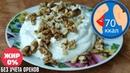 ДЕСЕРТ без выпечки из ТРЕХ ингредиентов ТВОРОЖНЫЙ десерт ДИЕТИЧЕСКИЙ рецепт Белковый перекус