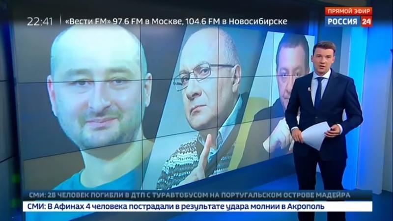Куда БЕЖАТЬ русофобам на Украине когда Порошенко проиграет