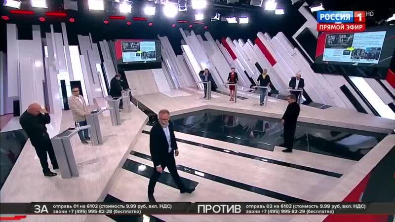 Россия 1 пробила очередное дно