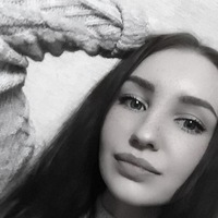 Даяна Алексеева