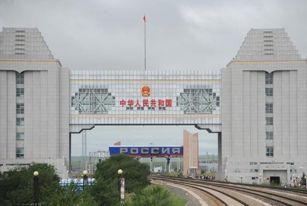 Россияне теперь будут предоставлять к чтению свои переписки в мессенджерах при пересечении границы с Китаем Генконсульство России в Гуанчжоу потребовало у Китая разъяснений по поводу их довольно