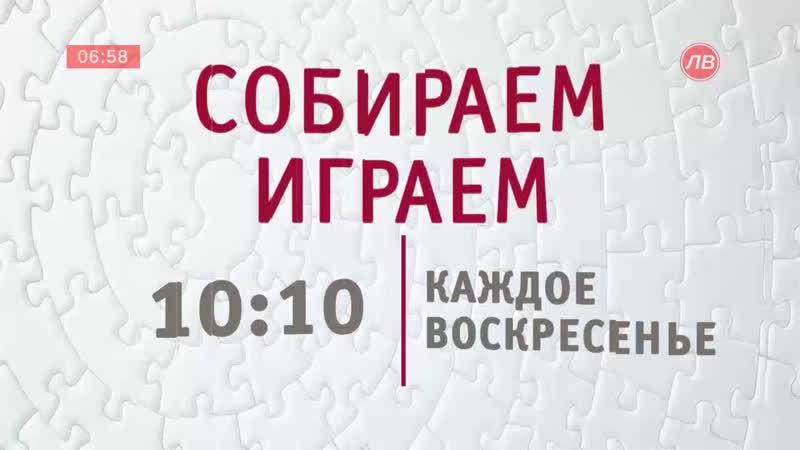 Live Будильник | Утреннее шоу 700-900 | Липецк