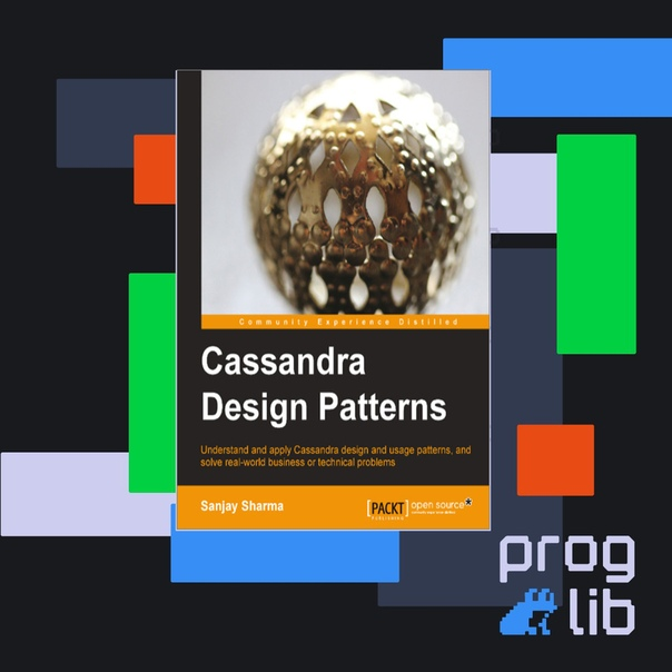 Cassandra Design Patterns (2014)Автор: Sanjay