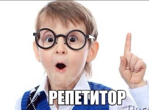 Подготовка к экзаменам по МАТЕМАТИКЕ и ФИЗИКЕ.