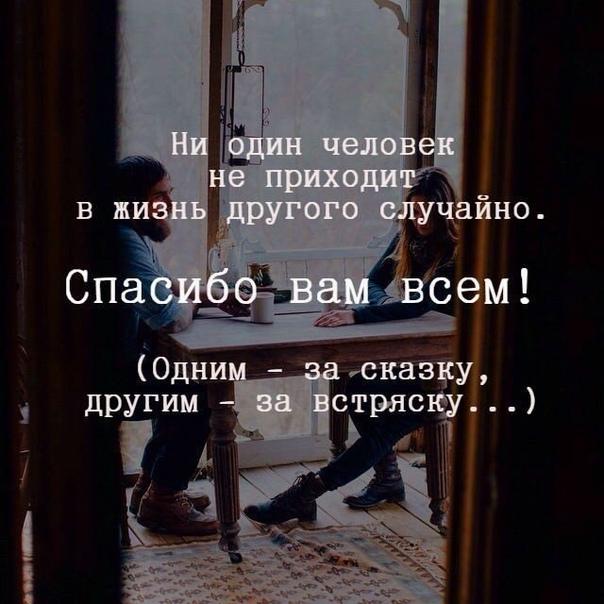 Твой учитель  это не тoт, кто тебя учит, а тот, у кого учишься ты.