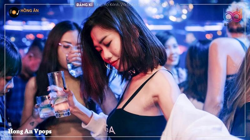 Việt Mix 2019 | Nước Mắt Thằng Hầu ft Bán Duyên Remix | Nonstop Viêt Mix Tâm Trạng Hay Nhất 2019