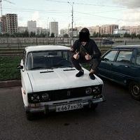 Алексей Лысый