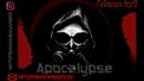 Apocalypse ( Cloud Trap / Rapcore / Hardcore Beat Instrumental 2019 ) ( prod. by ム R T U R Y A N ) 🔊